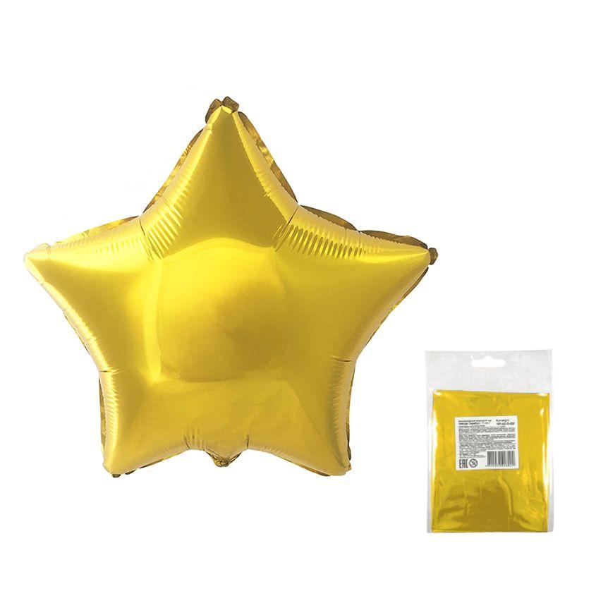 Звезда Золото в упаковке / Star Gold, 46см