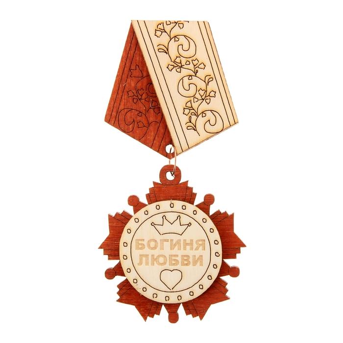 Магнит - медаль «Богиня любви», 11×5 см