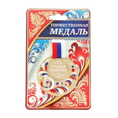 Медаль с заливкой