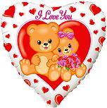 Сердце Влюблённые медвежата, 45см