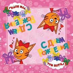 Салфетки Три Кота, Розовые, 33 х 33 см, 12 шт