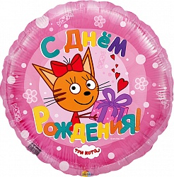 Воздушный шар (18/46 см) Круг, Три кота, Розовый