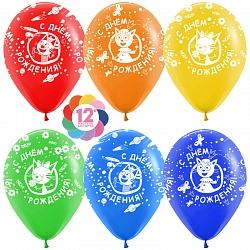 Воздушный шар 30 см Три кота (С Днем Рождения), Ассорти, пастель, 5 ст