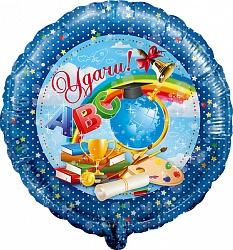 Фольгированный шар (18/46 см) Круг, Удачи!, Синий