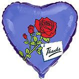 Сердце Роза спасибо, 45см