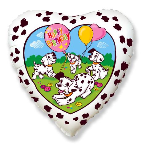 Сердце Далматинцы (белый) С Днем Рождения, 45см
