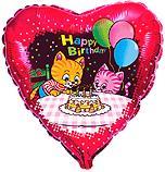 Сердце Котята С днем рождения, 45см