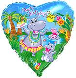 Сердце Танцующий Бегемот С днем рождения, 45см