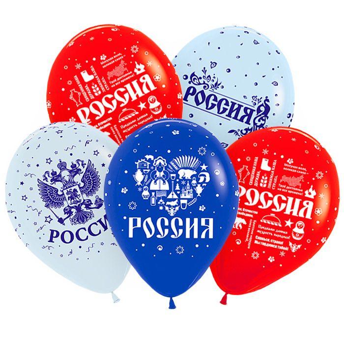 Россия, Ассорти Пастель, 5 ст. 30 см