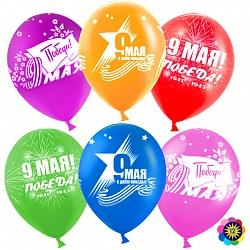 Воздушный шар  9 Мая, Ассорти, лайт, пастель, 5 ст, 30см