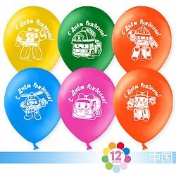 Воздушный шар  С Днем Рождения (Робокар Поли), Ассорти, пастель, 2 ст, 30СМ.