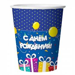 Стаканы (250 мл) С Днем Рождения! (подарки), Синий, 6 шт