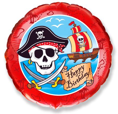 Круг Пираты С днём рождения, 45см