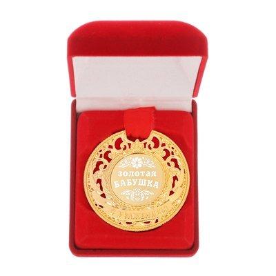 Медаль царская в бархатной коробке