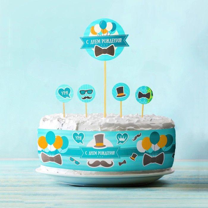 Набор для украшения торта