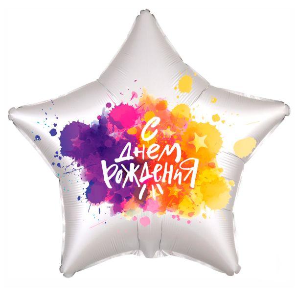 Краски С Днем рождения / Агура 21 Звезда
