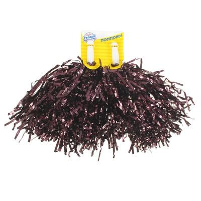 Гофрированные помпоны, набор 2 шт., цвет коричневый
