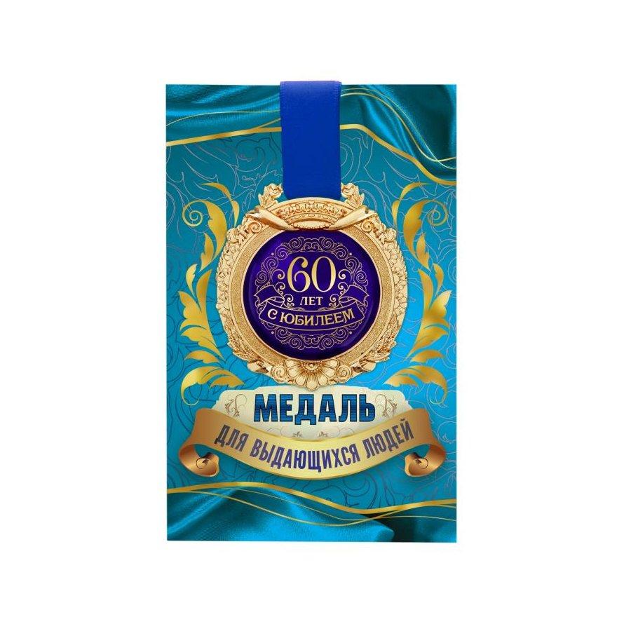 Медаль в открытке