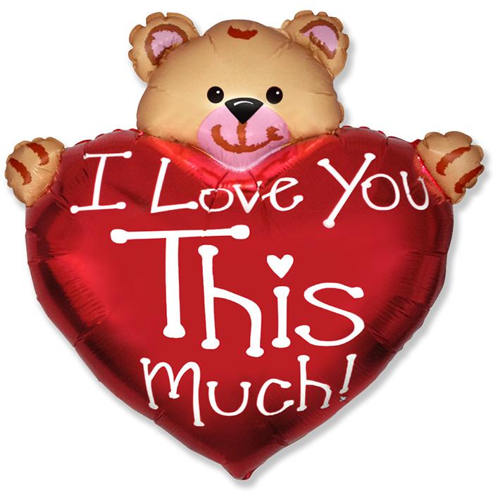 Мишка Я тебя люблю 97х97см