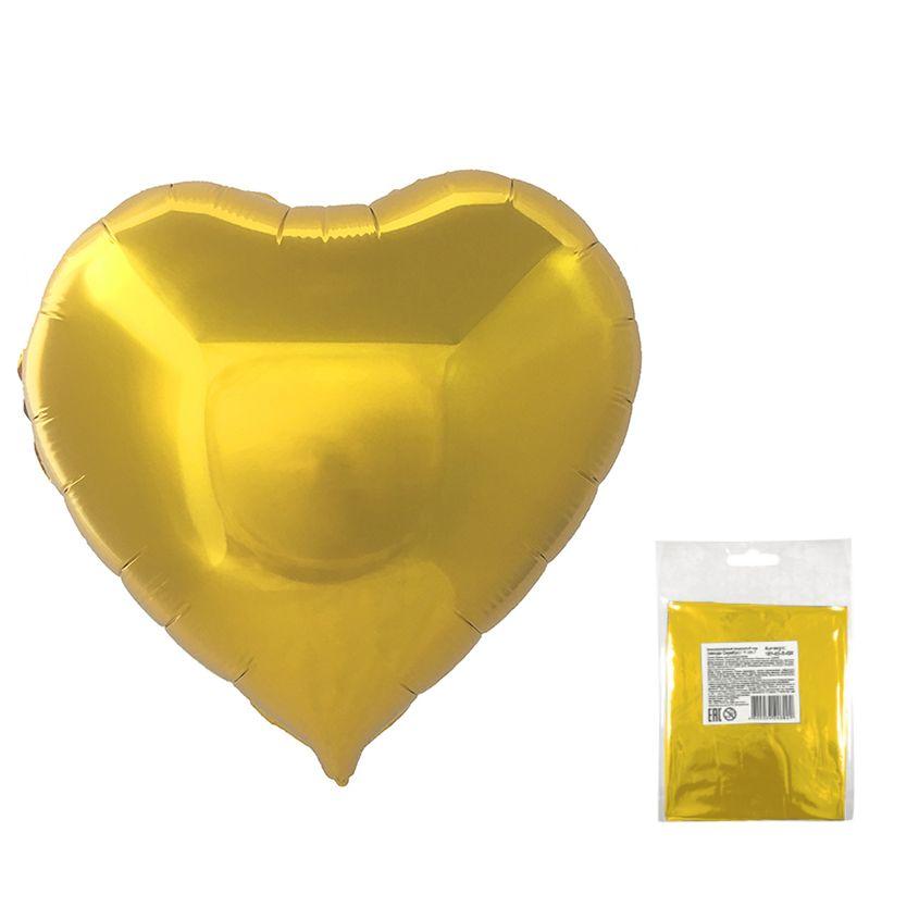 К 18 Сердце Золото в упаковке / Heart Gold.