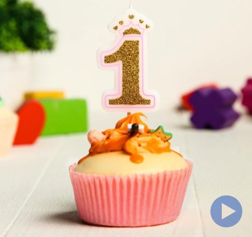 Свеча в торт цифра Дисней 1, Принцессы, с короной, золотая