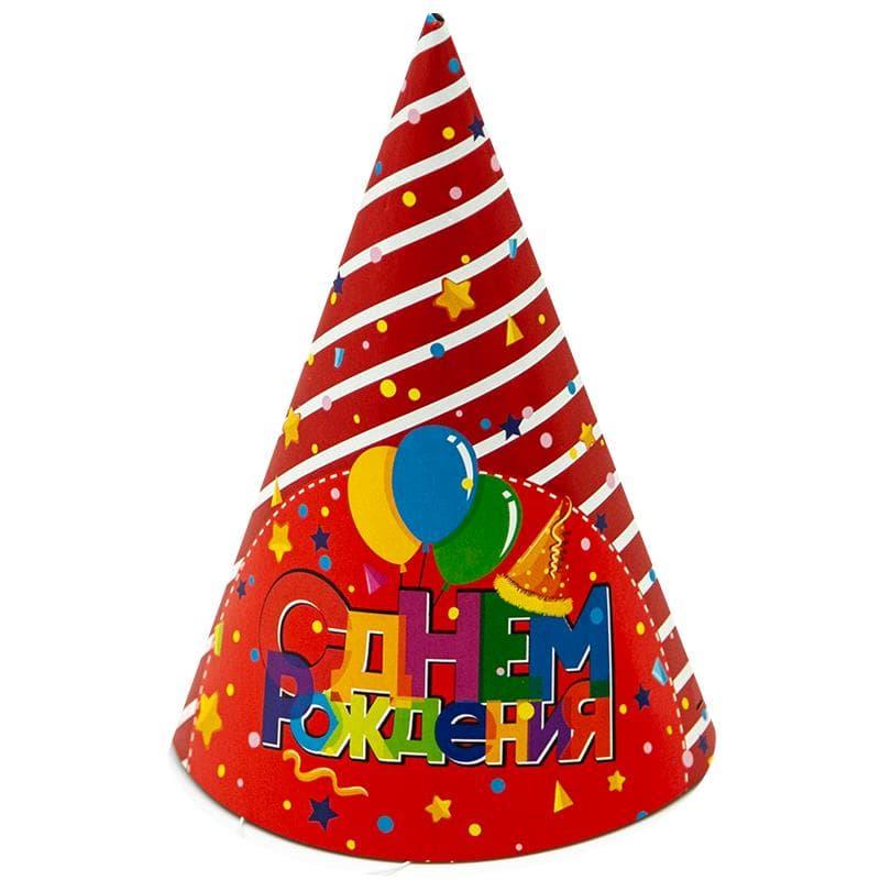 Колпаки, С Днем Рождения! (торт и шарики), Красный/Белый, 6 шт.