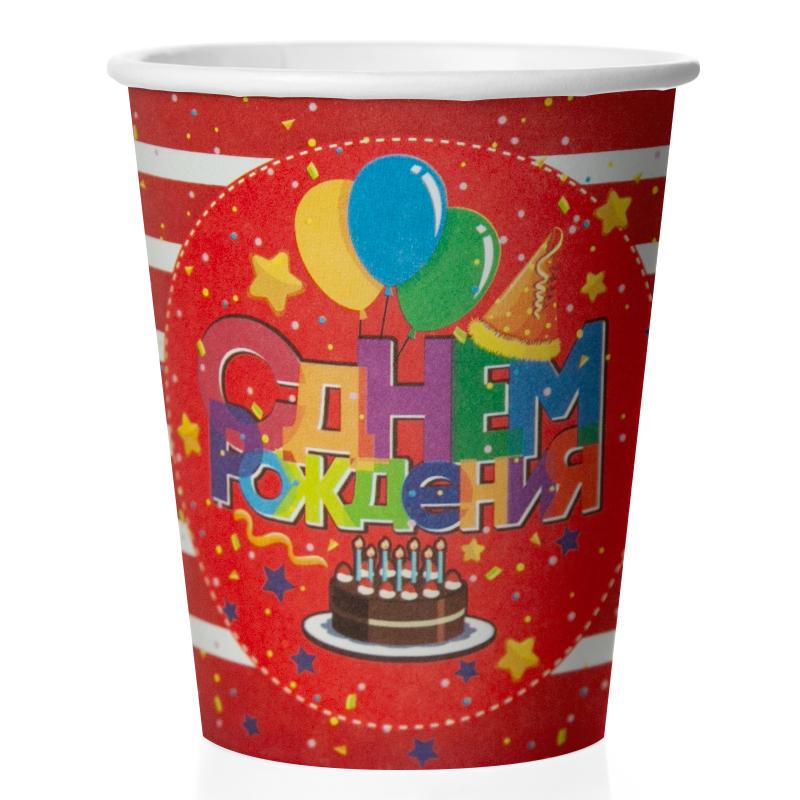 Стаканы (250 мл) Праздничные шарики, С Днем Рождения!, Красный, 6 шт