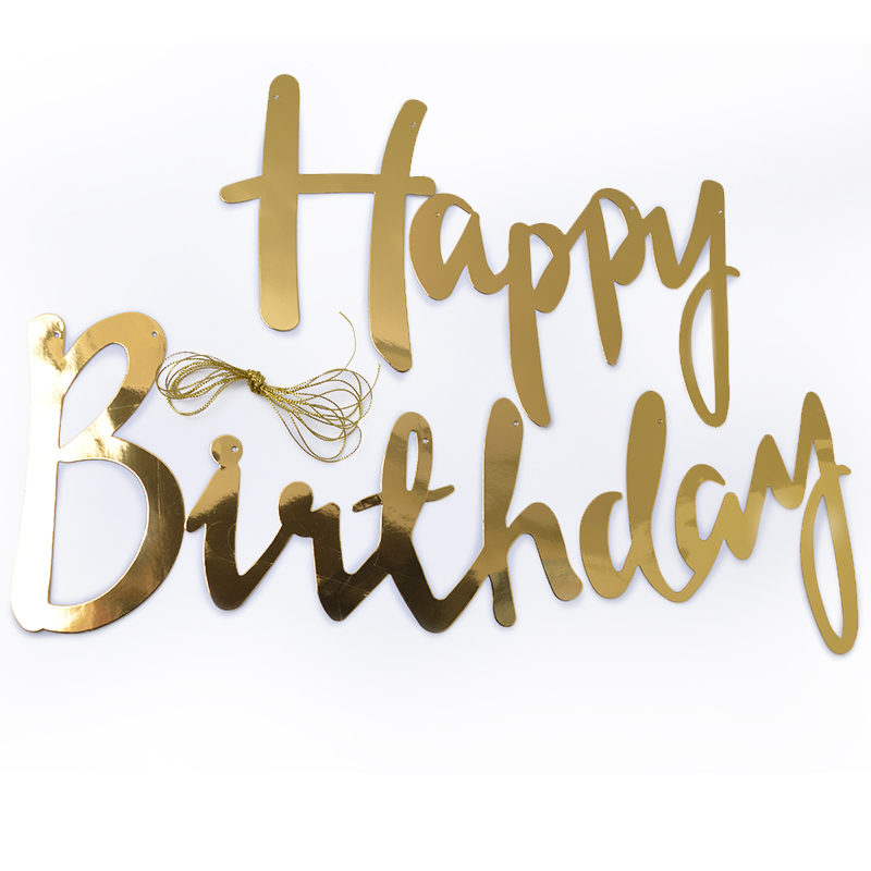 Гирлянда Happy Birthday (курсив), Золото, Металлик, 200 см, 1 шт.