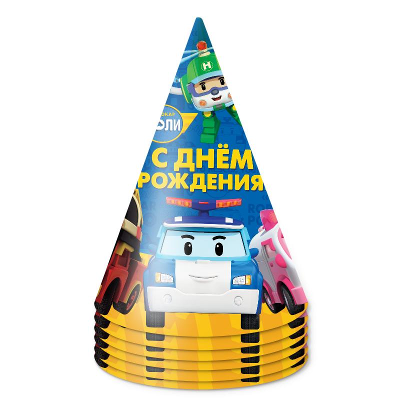 Колпаки, Робокар Поли, С Днем Рождения!, 6 шт.