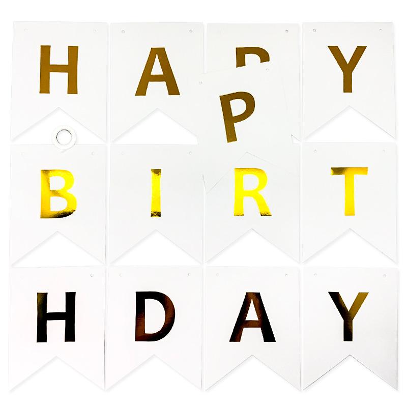 Гирлянда Флажки, Happy Birthday, Золото/Белый, 200 см.
