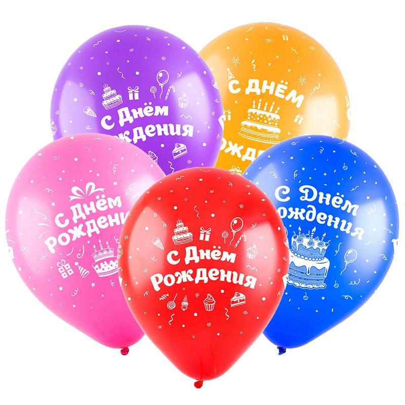 С Днем рождения Торты, Ассорти Пастель, 5 ст.