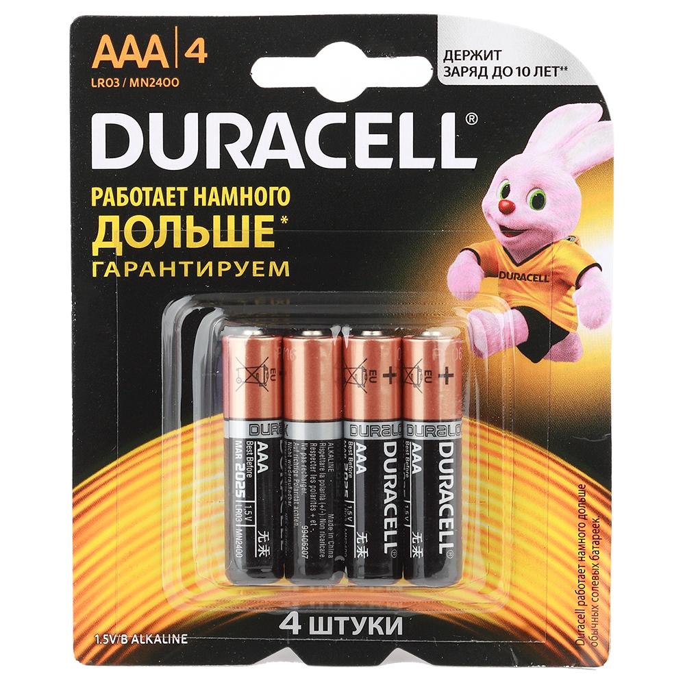 Батарейка Duracell Basic LR 03 AAA BL16 (4*4) Alkaline 1,5V
