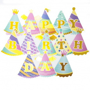 Гирлянда Флажки, Happy Birthday (яркие колпаки и короны), Ассорти, Металлик, 210 см.