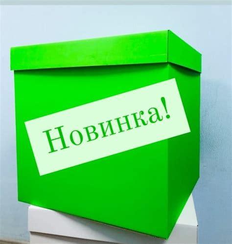 Коробка для воздушных шаров Зелёный, 70*70*70 см.