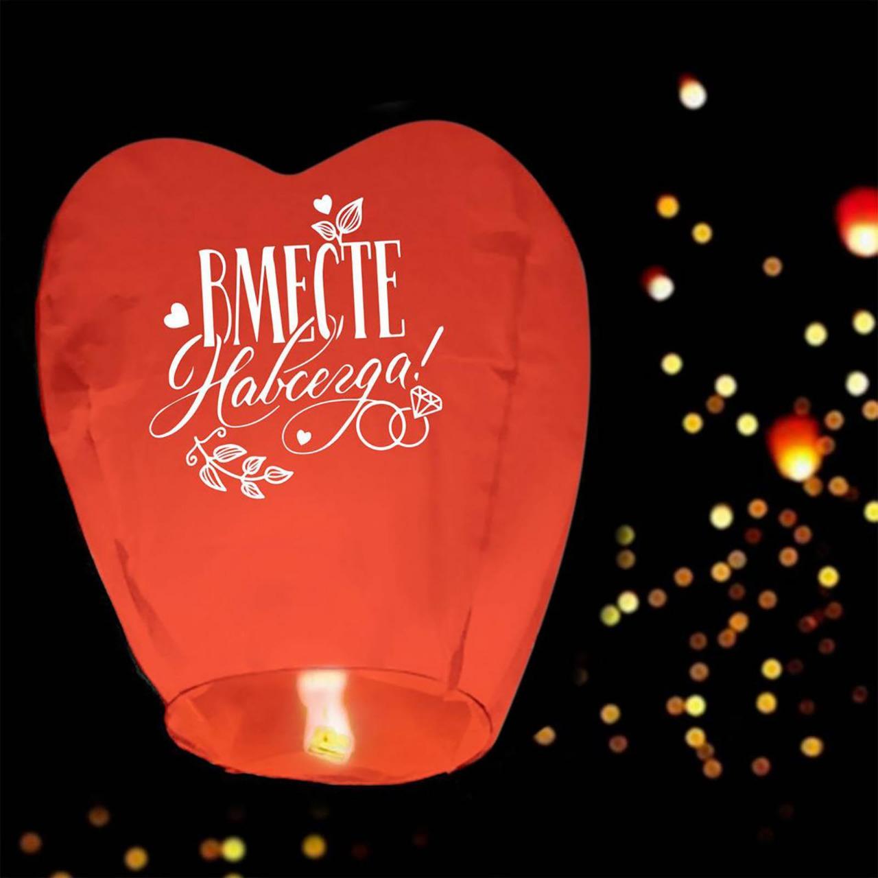 Фонарик желаний «Вместе навсегда» сердце, красный.