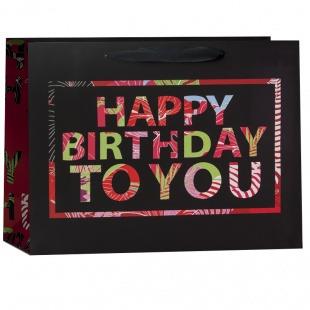 Пакет подарочный, С Днем Рождения (разноцветные буквы), Черный/Красный, 26*31*12 см.