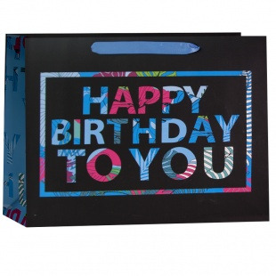 Пакет подарочный, С Днем Рождения (разноцветные буквы), Черный/Синий, 33*43*12 см.